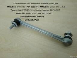 8940741010 Тяга датчика высоты подвески Toyota Camry