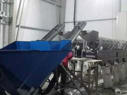 "Box tilter /box tipper ""PKH/1"""