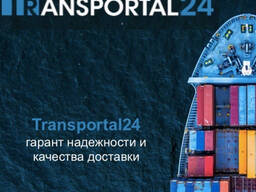 We represent the Russian-Lithuanian company Transportal24 - photo 2