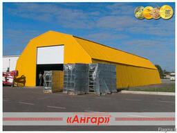 Завод «Ангар» предлагает изготовление арочных ангаров - фото 1
