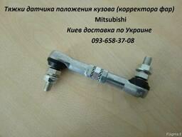 8651A095 тяга датчика положения кузова, корректора фар