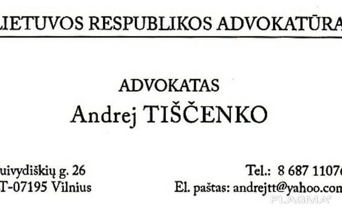 Адвокат в Литве