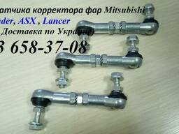 Ball link for FRONT HID Headlight Levelling Sensor