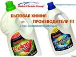 Бытовая химия стиральный порошок от производителя EU - фото 1
