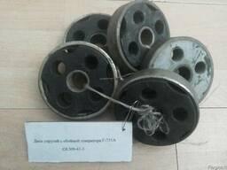 Диск упругий с обоймой (муфта привода) сб. 309-41-3