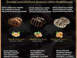 """Hadji"" chocolate dates with almonds - фото 4"