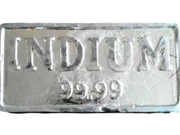 Indio luitai metalo indio prekės ženklas InOO GOST 10297-94