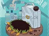 Масло подсолнечное - photo 1