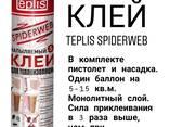 Напыляемый строительный клей теплоизоляции Teplis Spiderweb - photo 2