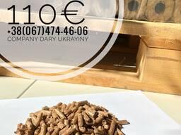 Пеллеты и брикеты, pellets / briquettes