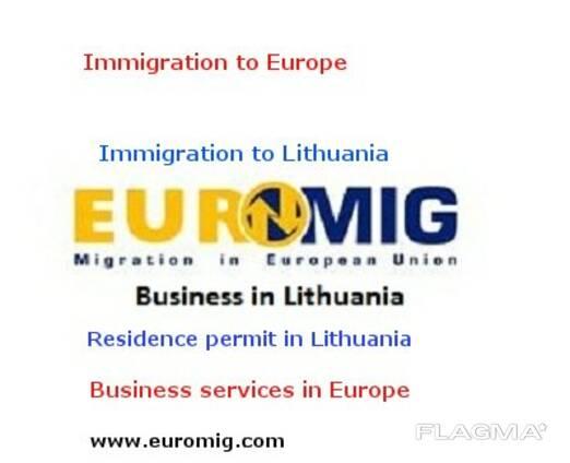 Продажа фирм в Литве
