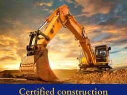 Сертифицированная строительная компания