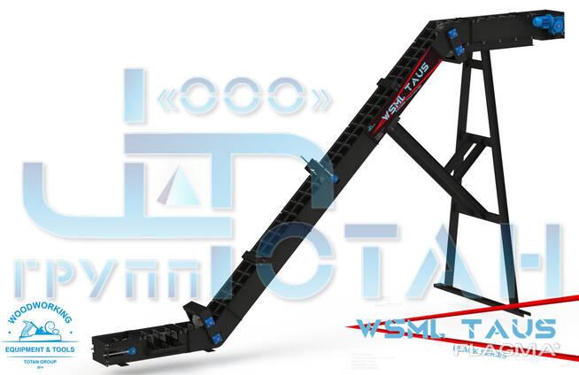 Скребковый цепной конвейер WSML TAUS Conveyor scaper