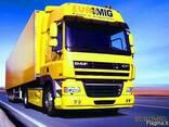 Продается транспортная компания с лицензией - photo 1