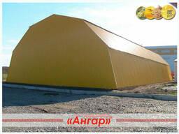 Завод «Ангар» предлагает изготовление арочных ангаров - photo 5