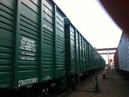 ЖД вагоны